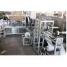 China AC380V Disposable Mask Making Machine , 7KW Elastic Face Mask Making Machine wholesale