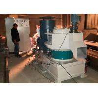 Buy cheap Coconut Shell Pellet Maker Machine With High Pelletizing Efficiency from wholesalers