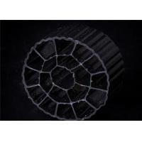 Buy cheap white hdpe aquarium filter plastic bio medias packing products for water from wholesalers