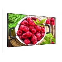 China Advertising Multi Screen Display Wall , 46 Inch Seamless Video Wall LCD Monitors on sale