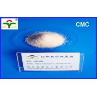China Industrial  non-toxic Chemical CMC As depressant for silicate gangue wholesale