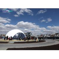 Quality UV Resistant Customized 850g PVC Geodesic Dome Party Tent for Event for sale