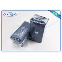 Buy cheap Spunbond PP Disposable Bed Sheet / medical bed cover for hospital and beauty salon use from wholesalers