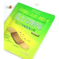 China Instant Body Pain Medication Patch 16 Hours Heat Time 50mm Adhesive Size on sale