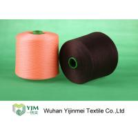 China High Tenacity Plastic Cone Bright / Bright Polyester Yarn TFO / Ring Spun Yarn wholesale