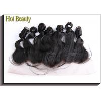 Buy cheap Ear to Ear Lace Top Closure Natural Black 1b# Loose Wave Brazilian Remy Hair from wholesalers