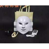 Buy cheap For Personal Skin Care PDT facial machine Led Mask Beauty Salon Equipment from wholesalers