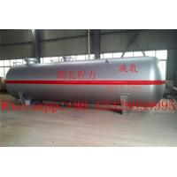 China hot sale CLW brand 80 cubic meters liquefied petroleum gas storage tank, best price 80,000L surface lpg gas storage tank wholesale