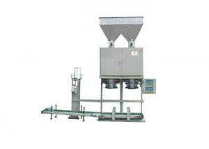 China 30kg fertilizer packaging machine wholesale