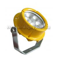 China WF2 Waterproof Yellow Gas Station 20W LED Canopy Light 220V 240V AC With ATEX  CE wholesale