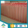 China Liquid Ethylene C2H4 gas 3N,Gas No.74-86-2 wholesale