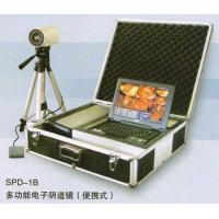 China China famous brand portable solar multifunction Digital Electronic Colposcope SPD-1B wholesale