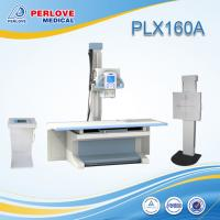 China Rotatable anode X-ray tube chest X-ray system PLX160A wholesale