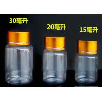 Buy cheap Small Clear Plastic Bottles With Gold Sliver Cap And Protection Sensitive Seal from wholesalers