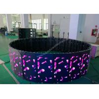 Buy cheap Circle Outdoor Rental LED Display P4.81 High Brightness 500x1000 Die Casting from wholesalers
