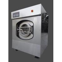 China Superior and Professional Commercial Washing Machine wholesale