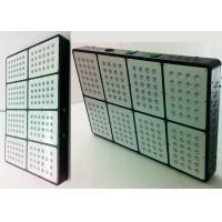 Buy cheap 960w 1000w wireless full spectrum led grow lights for horticultural agricultural from wholesalers
