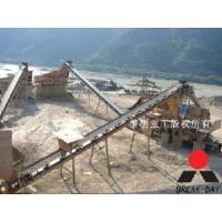Buy cheap Belt Conveyer (003) from wholesalers