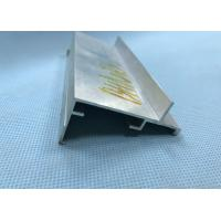 China High Strength Aluminium Partition Profiles Male Partitioning Anti Corrosive wholesale