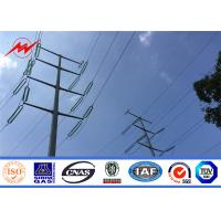 Buy cheap Hot sale 69KV Electric Power Utility Poles For Philippines Power Distribution from wholesalers