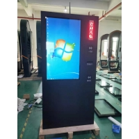 China 43/55inch Outdoor Self Ordering Android/Windows Kiosk Touch Screen Machine Service Payment Terminal wholesale