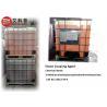 China Optical Fiber Coating Methacryloyloxypropylmethyldimethoxysilane 14513-34-9 wholesale