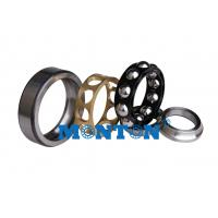 Buy cheap 7004C/AC DBLP4 Angular Contact Ball Bearing 20*42*12mmMachine Tool Bearing High from wholesalers