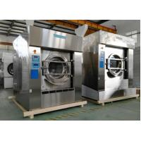 China Automatic Rotary Hotel Washing Machine Single Door Water Efficient Long Lifetime on sale