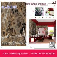 Buy cheap UV decorative wall panel 3d for indoor partition wall covering 2440*1220*6/8/9mm from wholesalers