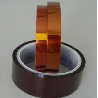 China PI-055 Polyimide Kapton Tape Heat Resistant Insulation Silicone Adhesive on sale