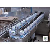 Quality Liquid Pasteurized Milk Processing Line With Pasteurizing Homogenizing And Packing for sale