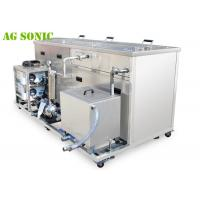 Buy cheap Ultrasonic Gearbox Transmission Case Cleaning Equipment with Oil Skimmer 28khz Frequency from wholesalers