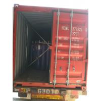 Buy cheap 99.9% Hydrogen Sulfide H2S Gas Manufacturer from wholesalers