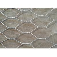Carbon Steel Wire Galvanized Gabion Baskets , 8CM X 10 CM Hole 4 . 0 MM Retaining Wall Stone Cages