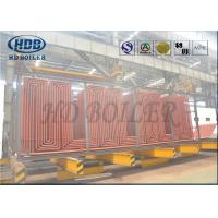 Buy cheap Evaporator Panel With Superheater Coils Boiler Parts For Power Plant Seamless from wholesalers