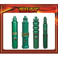 China 1/2 hp submersible water pump on sale