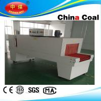 China Automatic PE Heat shrinkable packaging machine with CE certification wholesale