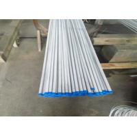 China GB JIS DIN EN Stainless Steel Pipes And Tubes Industry 316L Cold Drawn Steel Pipe wholesale