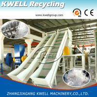 China High-performance Plastic PP PE Film Recycling Machine, Woven Bag Washing Machine wholesale