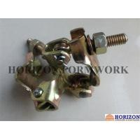 Buy cheap Pressed Scaffolding Couplers EN74 For Pipe Dia 48.3mm x 48.3mm from wholesalers