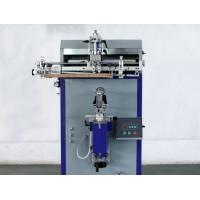 Buy cheap Making a spin-on filter screen printing machine PLSC-400 with good quality from wholesalers
