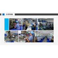 Shenzhen Nicefeel Medical  Device Co., Ltd