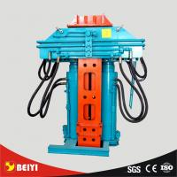 Buy cheap BEIYI hydraulic pile extractor pile pulling machine for all H sheet piles from wholesalers