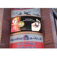 China Wall Mounted Advertising Curved LED Screens Waterproof 960mm x 960mm wholesale
