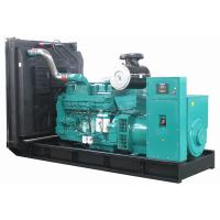 China Heavy Duty Diesel Power Generator , Standby Diesel Generator With IP23 Protection Grade wholesale