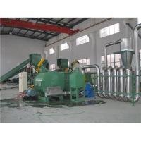 China Plastic machinery ( PP PE Film recycling machine) wholesale