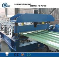 Buy cheap 345MPa Metal Roofing Roll Forming Machine from wholesalers
