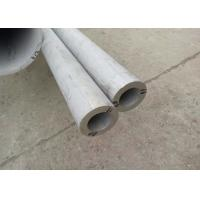 China ASTM A312 TP 304 Seamless Stainless Tube Anealed And Pickled For Boiler wholesale