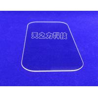 Buy cheap High Purity Polished Sapphire Optical Windows For Sensor Optics H9/HV1800-2200 from wholesalers
