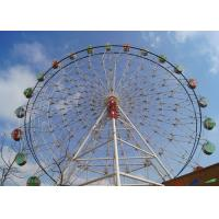 China Giant London Eye Ferris Wheel Customized LED Lights With Air Conditioner Cabin wholesale